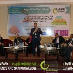1st Gynecologists and Obstetricians conference
